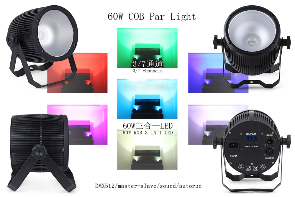 2 Pack Free Shipping LED Par 60W RGB COB LED DJ Wash Light Stage Uplighting NO Noise For Disco Bar Club DMX Console Equipment фонарь led lenser f1 цвет черный