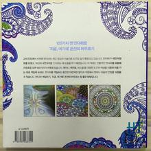 Mandala Secret Garden Fashion Coloring Book for Adults Adult Kids Painting Colouring Antistress Quiet Books