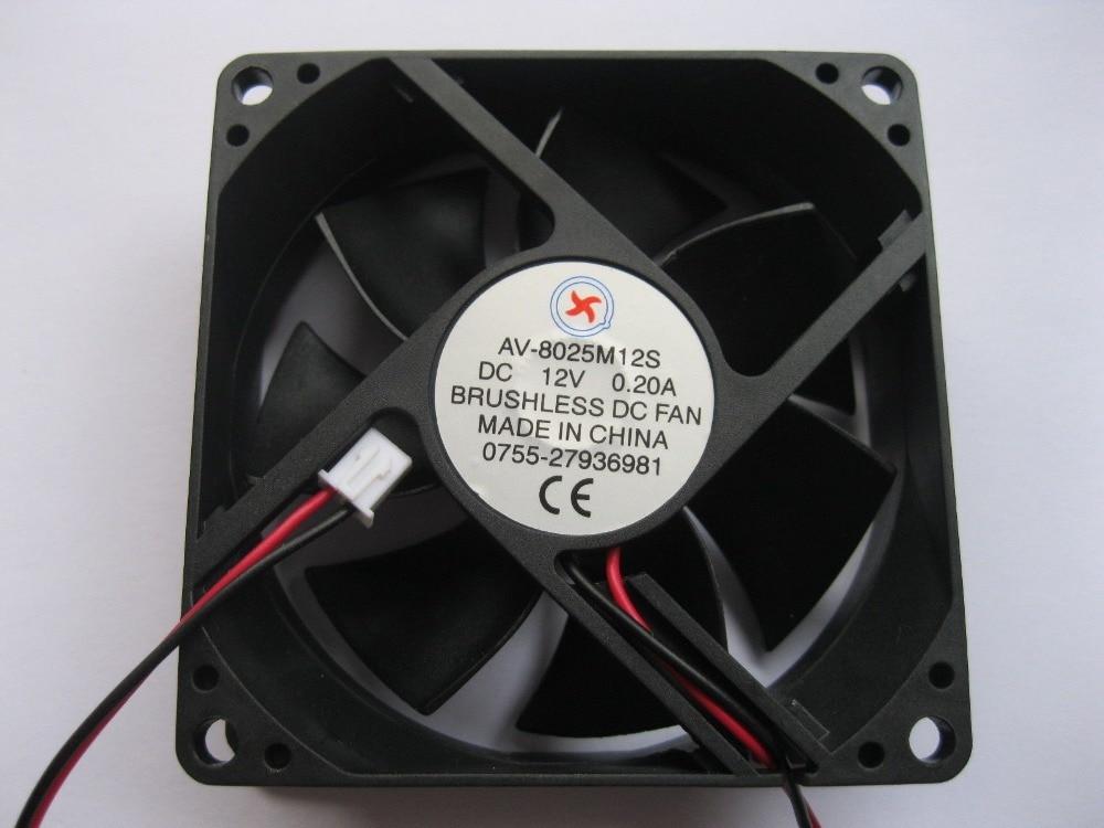 1 Stücke Bürstenlosen Dc Kühlung 7 Klinge Fan 8025 S 12 V 80x80x25mm Verpackung Der Nominierten Marke Baumaterialien