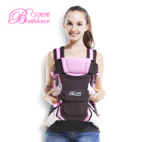 Beth Bear 1 30 Months Multifunctional 4 Colors Toddler Sling Baby Carrier Kangaroo For Babies Bag
