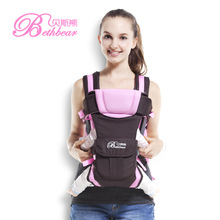 Beth Bear 1-30 months multifunctional 4 colors toddler sling baby carrier kangaroo for babies bag baby wrap newborn kanguru