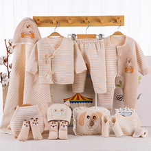0-12M Newborn Clothing Gift Set 11 Pieces And 8 Pieces For Anyone Seasons 100% Infant Cotton Suit Baby Clothes Toddler Underwear цена