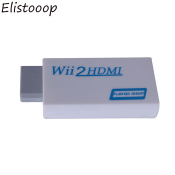 for Wii to HDMI Converter Adapter FullHD 1080P Wii to HDMI Wii2HDMI Converter 3.5mm Audio for PC HDTV Monitor Display