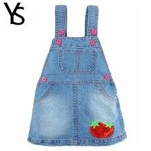 1-3T Summer Autumn Baby Girls Denim Overalls Kids Cotton Denim Dress Jeans Cute Outwear Sweat Toddlers Shorts  Children Clothes
