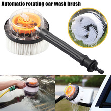 Do Promotion! Newest Rotating Wash Brush Universal Pressure Washer Hose Cleaner Car Cleaning Tools