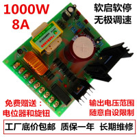 24V 36V 48V \60V \90V \110V \180V\220V high power DC motor governor permanent magnet excitation PWM motor drive controller board