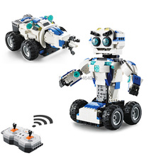 606ピースdiy 2-in-1 RCビルディングブロック変換ロボットでリチウムバッテリーモーターリモコン互換性のあるレゴレンガギフト子供