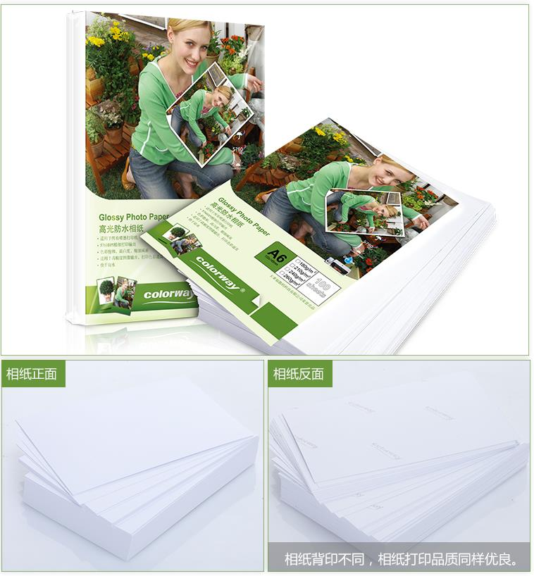 A6 Photo Paper 180 g 240 g wholesale 100 Waterproof high-gloss coated inkjet photo paper printing