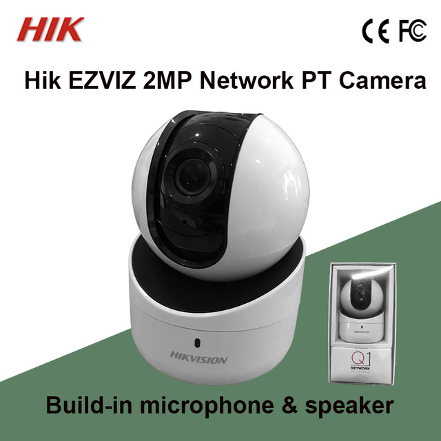Hik connect security | How To Configure Hikvision iVMS  2019-04-04