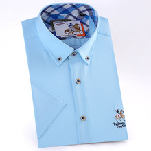 c4860cfe5ff Add to Wish List. Men s Short Sleeve Wrinkle-Resistant Elastic Modal Dress  Shirt with Embroidered Logo Regular-fit