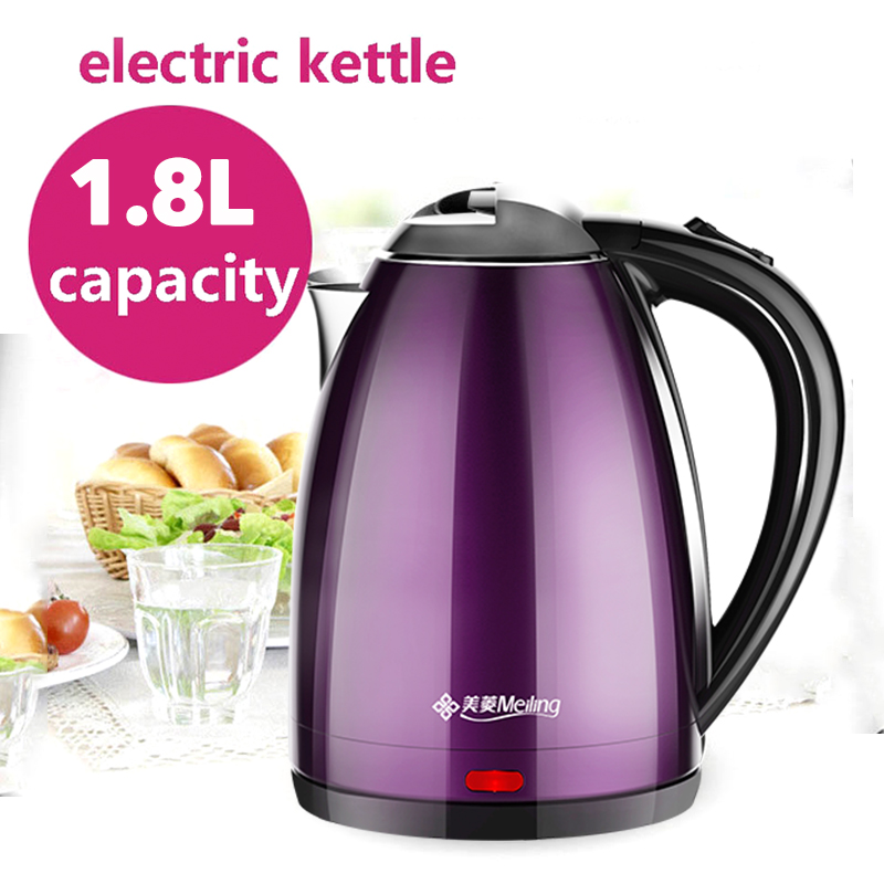 MeiLing Electric Kettle Double Layer Insulation Themos Electric Water Kettle 304 Stainless Steel Quick Heating Water Boiler