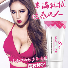 12Pcs Bust Boost Breast Enlargement Cream Firming Lifting Size Up Bigger Boobs F