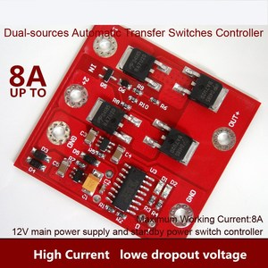 Two Power Supply Intelligent Switching Module Low Dropout Diode 8A Ideal Diode UPS Uninterrupted DIY