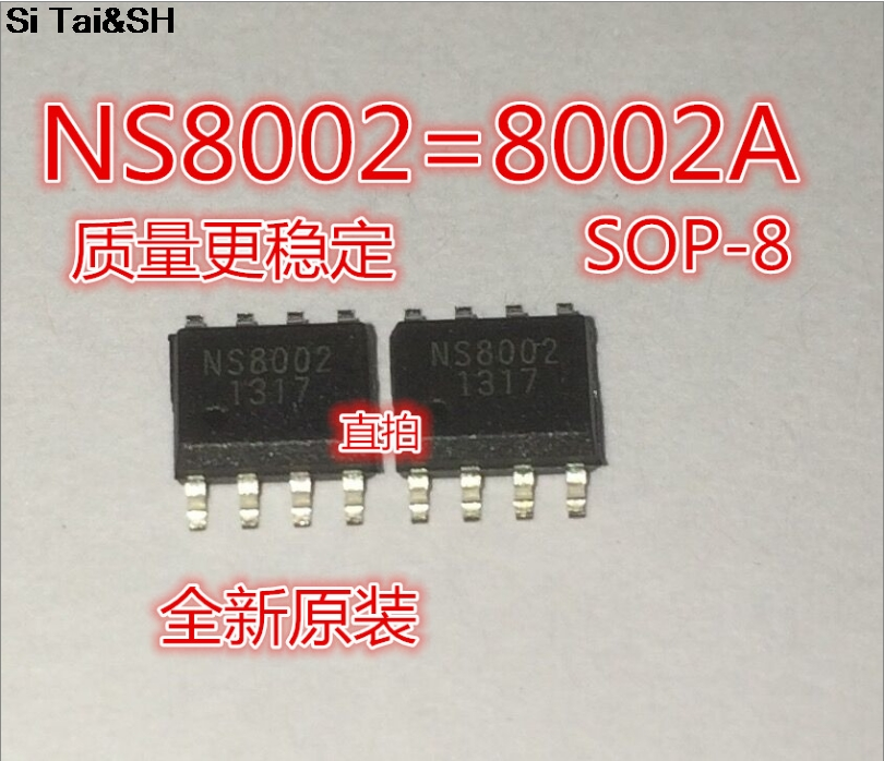 20 stücke CKE8002B 8002B 8002A <font><b>8002</b></font> NS8002 SOP8 Patch 3W audio power verstärker IC chip image