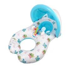 Бассейны маленьких Плавание сиденья Float Надувные Одежда заплыва круг матери и ребенка Зонт Плавание поплавок круг кольцо с зонтиком