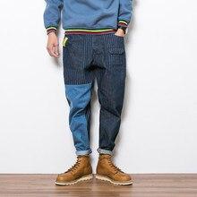 Autumn Japanese men loose jeans feet haroun pants trousers Fashion Men Casual Jeans Slim Straight High Elasticity Feet Jeans