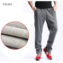 FALIZA Mens Joggers 2017 Brand Male Trousers Men Pants mirco velvet pants men man joggers casual pants SM-CK-D