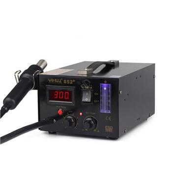 852+ Adjustable LED Hot-Air Soldering Station For Motherboard Repairing