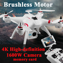 Free Shipping X16 RC Helicopter Brushless Motor 2.4G 4CH 6Axis FPV Quadcopter RTF Automatic Return 360 Degree Flip Drone 4K 1080