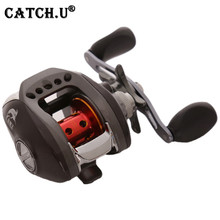 205g 6.3:1 Stealth Super Light Carbon Body Fresh/Salt Water Baitcasting Lure Fishing Reel