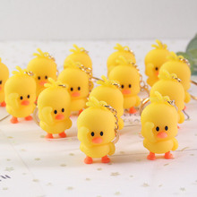 2019  Cute Small Yellow Duck Keychain Dancing Vibration Doll Bag car Ornament unisex key rings Accessories