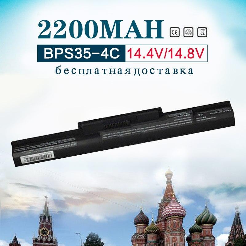 2200mAh 4Cells Laptop Battery for Sony BPS35A VGP-BPS35A SVF1521A2E SVF15216SC SVF15217SC for Sony VAIO Fit 14E 15E Series цены онлайн