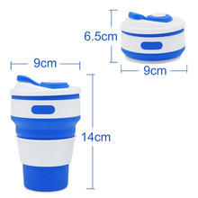 Folding Silicone Coffee Cup