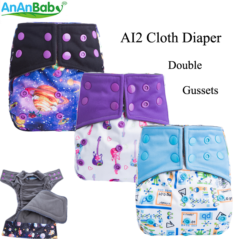Ananbaby Resuable Bamboo Charcoal Inner Cloth Diaper AI2 Baby Cloth Nappies With Double Leaking Gusset & Snap Insert Fits 5-12kg