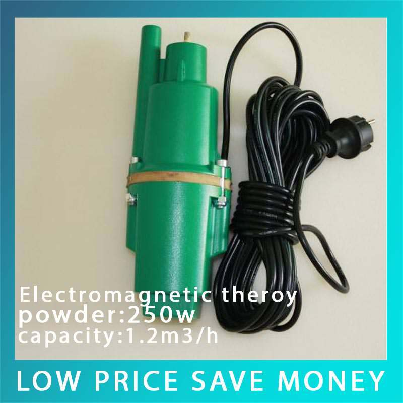 80M lift 250W Cast Aluminum High Pressure Submersible Pump Suibable To Deep Well or Wash Car цена