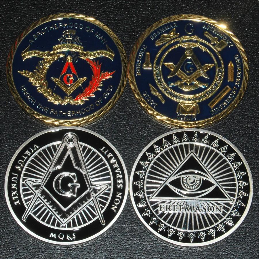 MIx order two design Metal Craft Freemason Masonic Mason illuminati all-seeing eye replica coins (2)