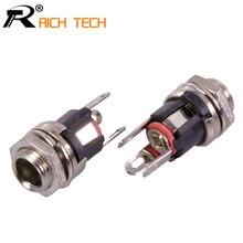 DC 5,5 мм X 2,1 мм для установки на панель гнездовой DC адаптер питания металлический гнездовой разъем R разъем оптовая продажа 100 шт./партия