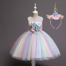2019 Unicorn Ball Gown Formal Evening Wedding Dress Girl Princess Flower Dress Children Wedding Party Clothing For Girl Clothes girl s formal dress 2018 flower wedding dresses kids gauze birthday evening party ball gown children s princess dress pink 2 13y