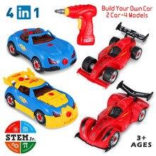 53 шт. 4 в 1 Детская электрическая головка для дрели группа игрушки автомобильные строительные блоки креативная сборка игрушка стержень Гайка разборка матч игрушка