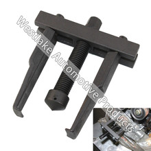 Bearing Remover Timing Belt Pulley Puller Separator Thin Type 2 Jaws