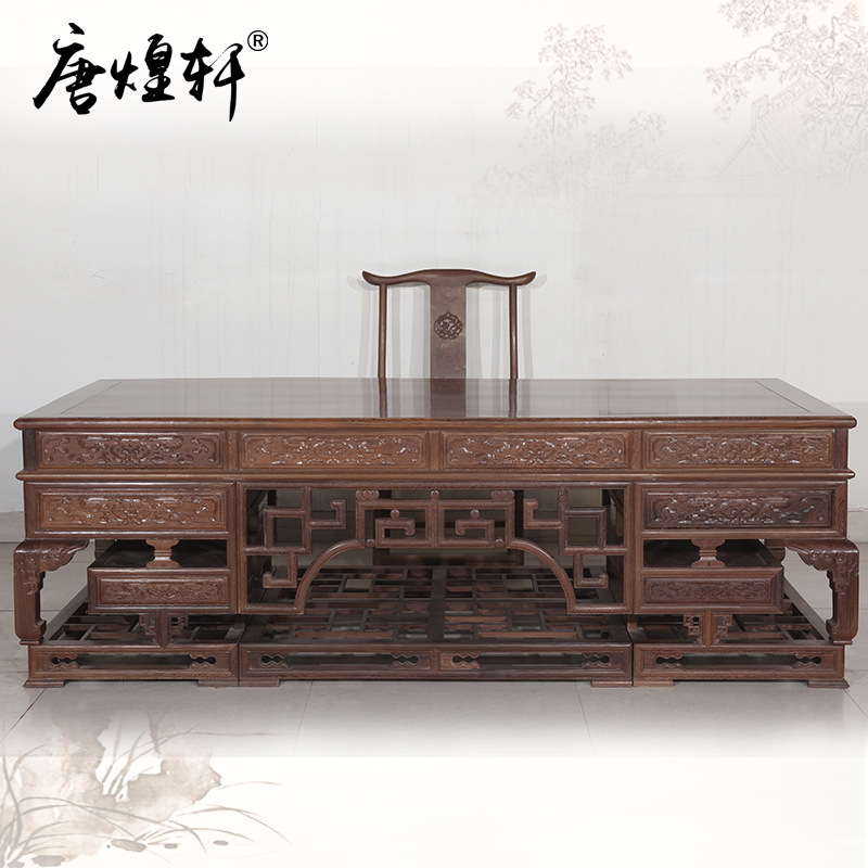 Tang Huangxuan Mahogany Furniture Wooden Chinese Wood Desk Desk Classical Large Boss Desk President Table