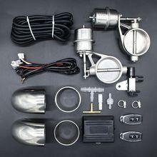 Вакуумный клапан 51 мм с двойным вырезом 63 мм наборы выхлопа глушитель звук 2,0 дюйма 2,5 дюйма клапан дистанционного управления