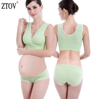 04770ef06 ZTOV de maternidad de algodón de enfermería bra + bragas Sujetador de  lactancia Conjunto para las mujeres embarazadas de lactancia embarazo ropa  interior