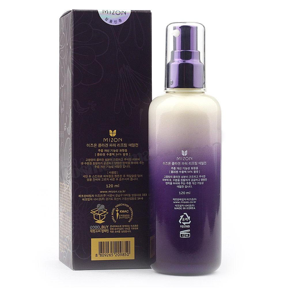 South-Korea-imported-cosmetics-Mizon-collagen-powerful-lift-firming-moisturizing-toner (1)