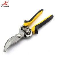 8 200mm Garden Scissors High Carbon Steel SK5 Fruiting Branches Pruner Scissors Hand Tools
