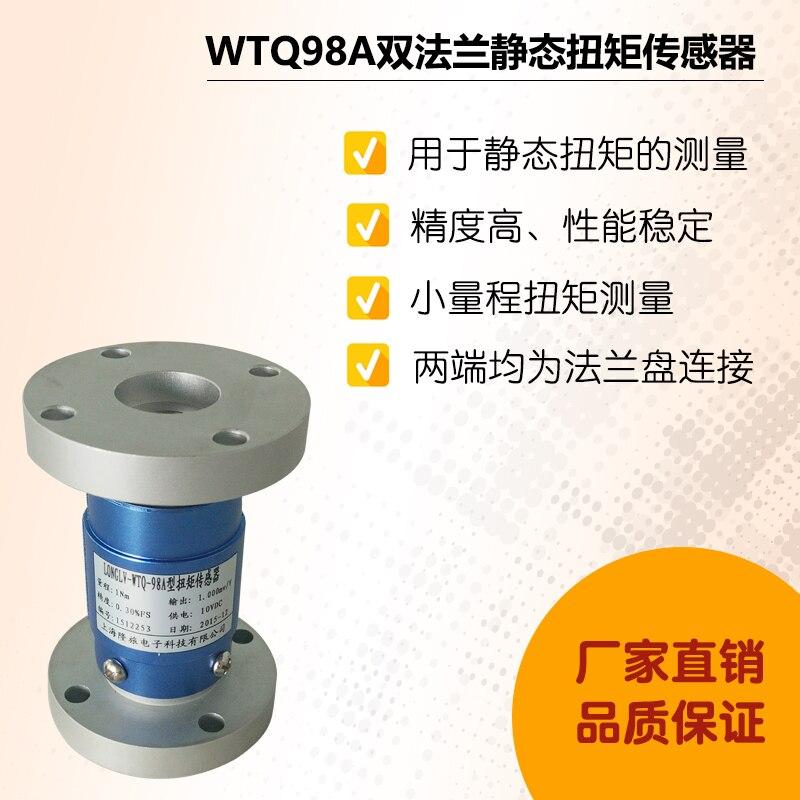 High Precision Double Flange Static Torque Sensor Viscosity Torsion Gauge Torque Wrench Torque Sensor 100NM цена