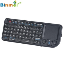 Best price New RF 2.4 Ghz Mini Wireless Keyboard with Touchpad 3.3V Built – in Laser Pointer