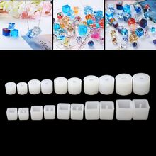 20Pcs Silicone DIY Round Square Beads Mold Jewelry Making Resin Casting  New