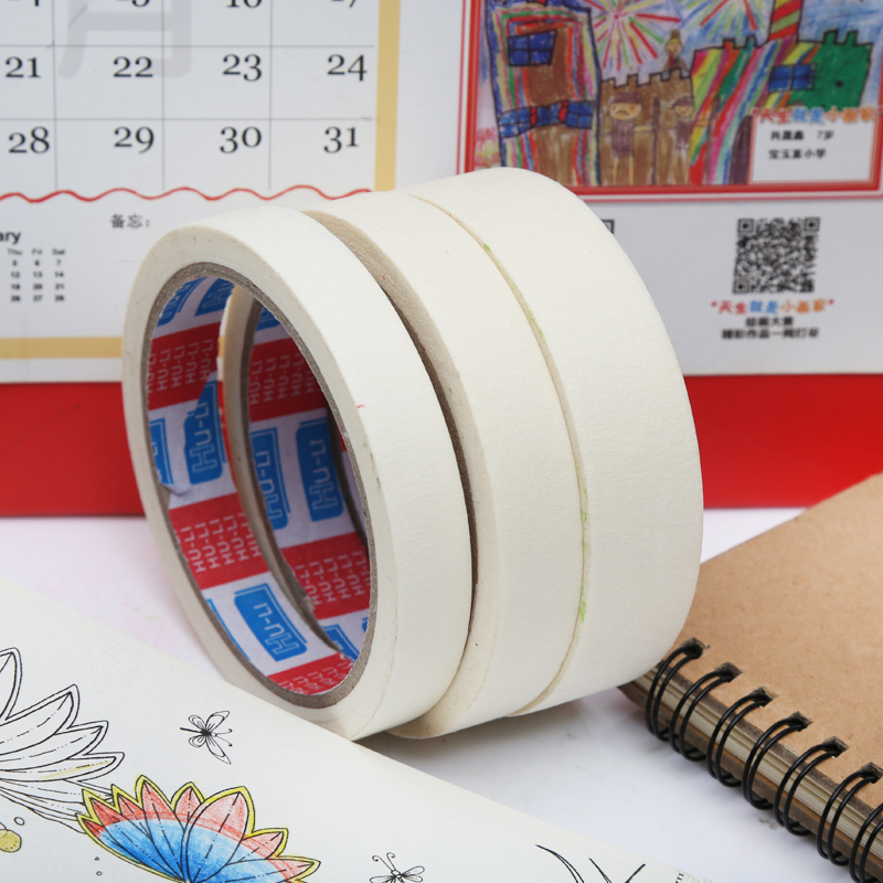 5Pcs/ Pack Size 1.8cm *14m Professional Sketch Masking Tape / Masking Tape / Decorative Adhesive Tapes / School Supplies