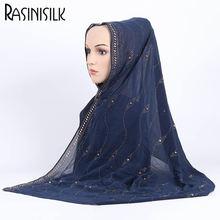 Пузырьковый шифоновый исламский мусульманский шарф хиджаб с