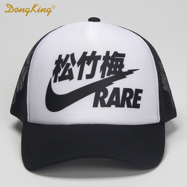DONGKING CHINESE RARE Letter Print Trucker Caps Polyester Mesh Men Women High  Quality Flat Bill Hip-Hop Snapback Hats a970778ce5cb