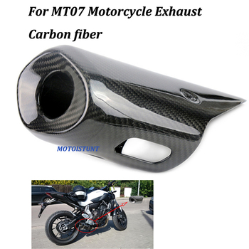 For Yamaha MT07 FZ07 FZ-07 Motorcycle Exhaust Muffler Heat Shield Carbon fiber Cover Exhaust Pipe Cover 2014-2017