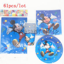 Фотография 61pcs \ lot Mickey Mouse Child Like Table Cloth Napkins Cup Plate Party Party Supplies Pair Napkin Decorative Cardboard Cup