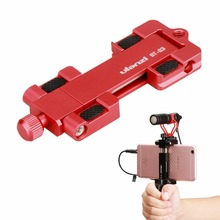 Ulanzi ST 03 Metal phone Holder Tripod Mount with Cold Shoe Mount 3 Color and Arca Style Quick Release Plate for iPhone8/7 Plus