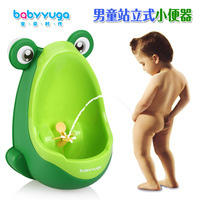 Baby Potty Toilet Training Frog Children Stand