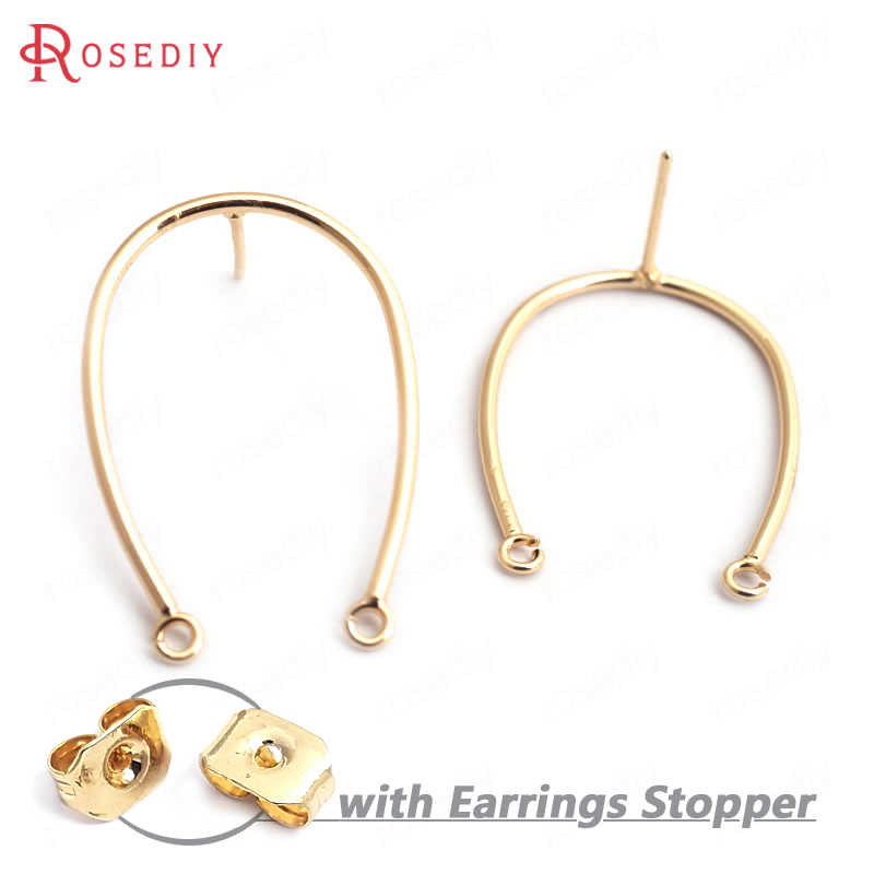 (35262)6PCS 29x20MM 24K Gold Color Brass Horseshoe Shape Stud Earrings High Quality Diy Jewelry Findings Accessories